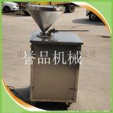特质武汉香肠灌装设备-全自动红肠加工成套设备
