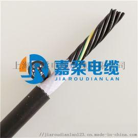 开料机电缆-柔性拖链电缆