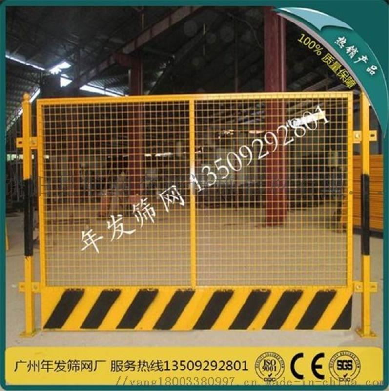 基坑围栏基坑围网临边防护网