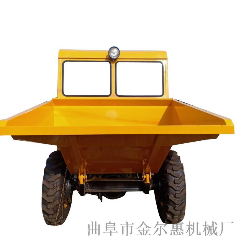 工地耐用型翻斗车/建筑新型自卸式一吨翻