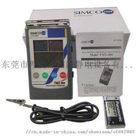 FMX-004静电测试仪手持式专业检测仪器