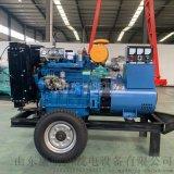 30kw千瓦柴油發電機組帶兩輪拖車