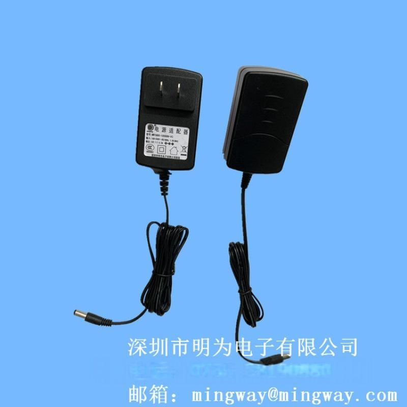 深圳开关电源生产厂家 9V3A认证电源