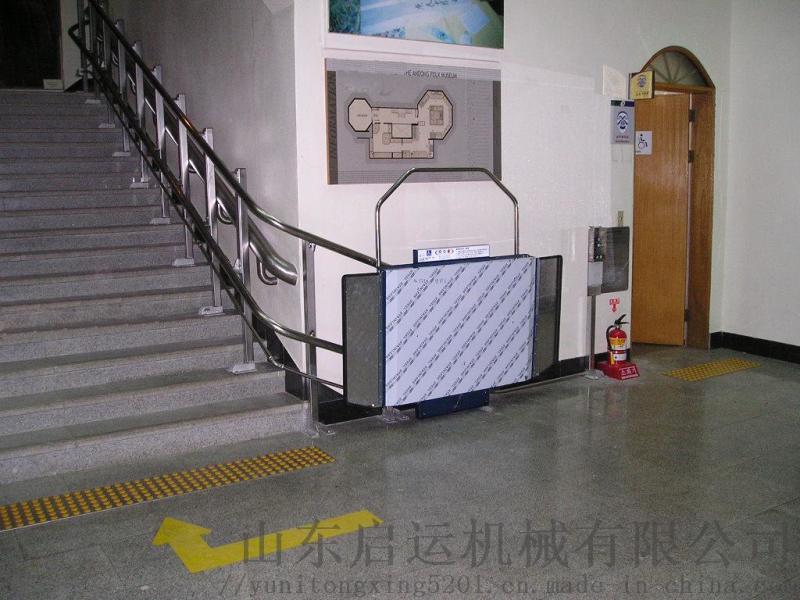 直销承德电梯升降台轮椅升降机残联电梯斜挂式爬楼机