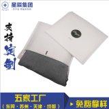 珠光膜氣泡袋定制印刷服裝物流快遞袋