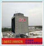 蘇州廠家批發方形冷卻水塔