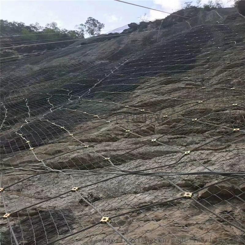 公路拦石边坡防护网.拦石边坡防护网.公路边坡防护网