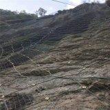 公路攔石邊坡防護網.攔石邊坡防護網.公路邊坡防護網