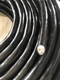 船用电缆CEFR/3*10特种电缆