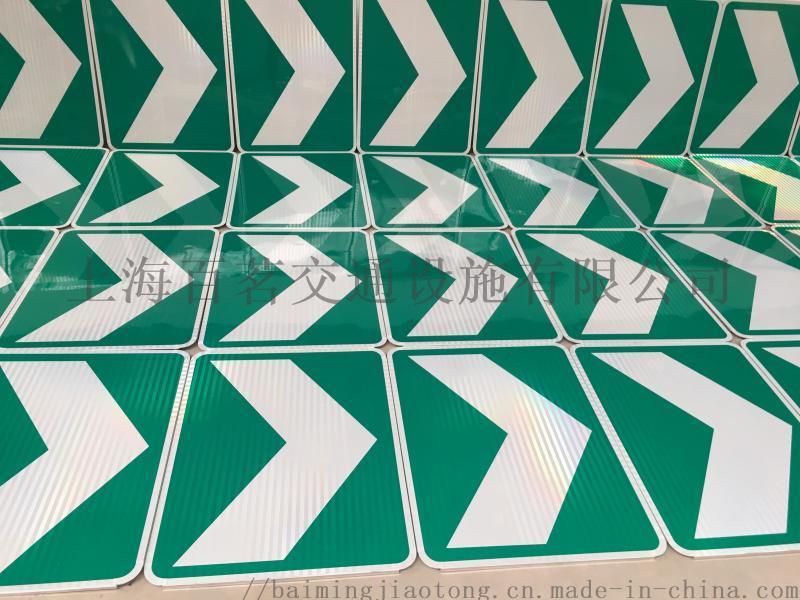 上海厂家定制铝板反光进口标志牌