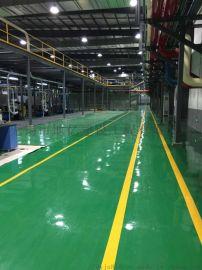 环氧防腐地坪重防腐耐磨化工厂地坪施工工程