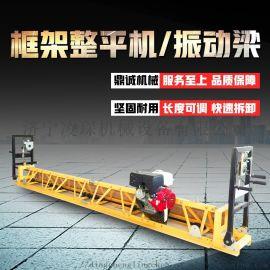 米数自选8米混凝土路面振动梁 混凝土摊铺整平机