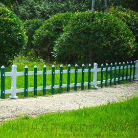 山西运城求購pvc护栏 塑钢草坪护栏