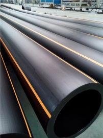 PE管,PE燃气管,PE燃气管厂家,天津PE燃气管