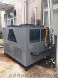 泰州冷水机 泰州水冷却机 泰州冷水机厂家