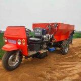 自走式三輪拋糞車 撒肥車 各種馬力常柴三輪拋糞車