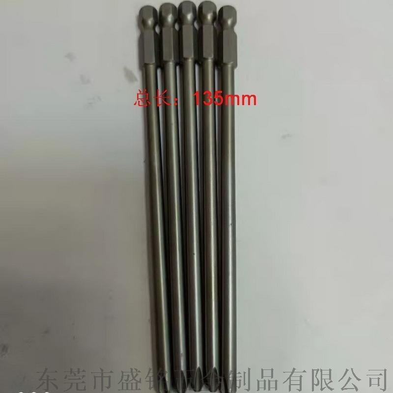 台湾S2材质强磁十字批头 广东强磁十字批头