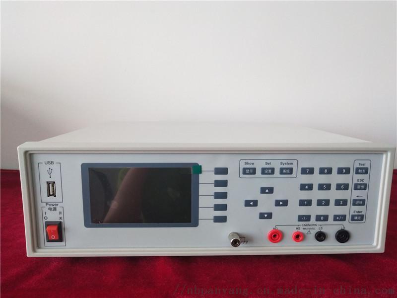 FT-300I-200KG經濟型粉末電阻率測試儀