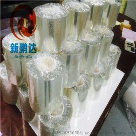 透明高粘UV膜, 晶圆切割 UV减粘胶保护膜