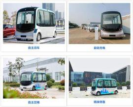 5G智能网联微循环公交线控平台-自动驾驶