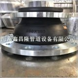 可曲挠橡胶接头(异径)KXT(JGD)-A1