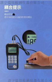 RJH-120测厚仪 超声波测厚仪高精度