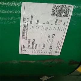 3109不锈钢板现货  鞍山1cr18ni9ti不锈钢板