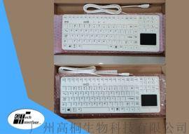 K10键盘-手术室  键盘(可嵌入安装)