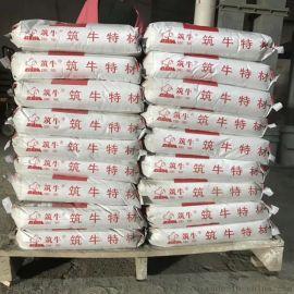 天津套筒灌浆料 无收缩水泥厂家
