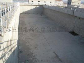 郑州自来水厂水池伸缩缝堵漏