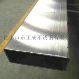 江门不锈钢矩形管厂家,非标316不锈钢矩形管定做