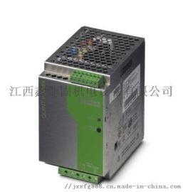 继电器模块PLC-RSC-24DC/21-21AU-2967125