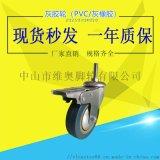 2寸2.5寸4寸5寸3寸灰膠輪 PVC輪
