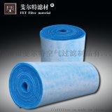 藍白棉 藍色風機棉 藍色防塵過濾棉