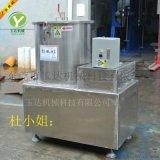 四川低價供應工業食品加工廠專用蔬菜甩幹機生產廠家