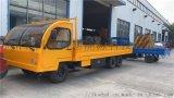 8噸平板車 產業園搬運車 重型貨車