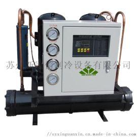 苏州新冠信供应开放式工业冷水机