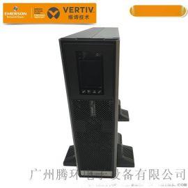 艾默生UPS电源供应ITA2系列16KVA长机