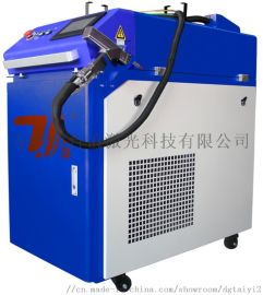 厂家供应手持激光焊接机不锈钢垃圾桶分类箱焊接