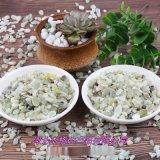 水磨石子 透水石彩色小石子 园艺铺面白色石头