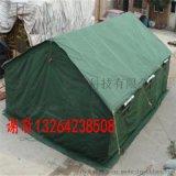 演習指揮單兵排用帳篷