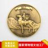金屬紀念幣定製彩色烤漆紀念章製作企業週年慶徽章定做