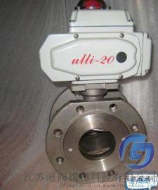 电动对夹式球阀Q671F-16P