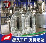 車用防凍液灌裝生產線 大瓶礦泉水灌裝設備
