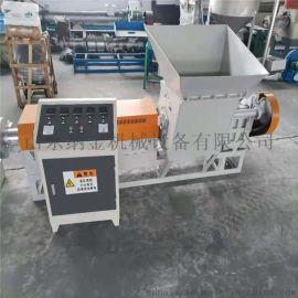 厂家直销125型EPE珍珠棉造粒机