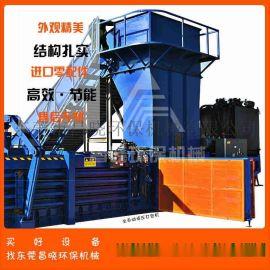 湖南昌晓机械设备 全自动液压打包机 废纸打包机