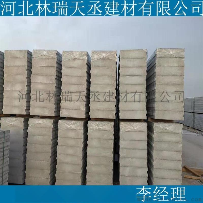 新型发泡水泥轻质隔墙板