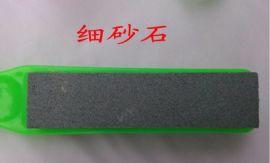5元模式跑江湖摆地摊双面磨刀石厂家