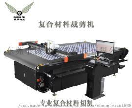 厂家供应保温材料切割机隔热棉切割机 隔音板切割机 吸音棉切割机
