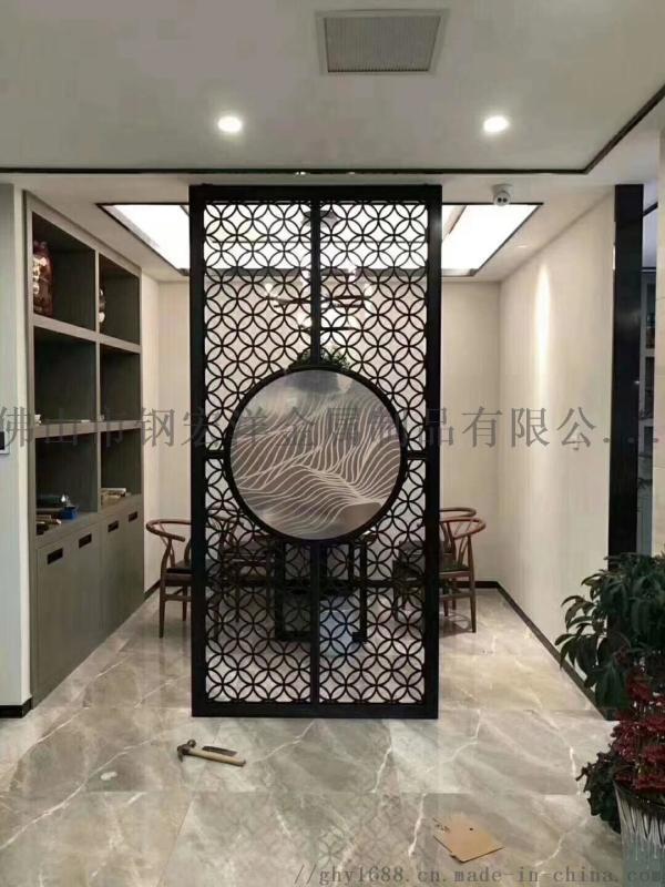 不锈钢屏风定制玫瑰金 钛金酒店香槟纯铜隔断 新中式